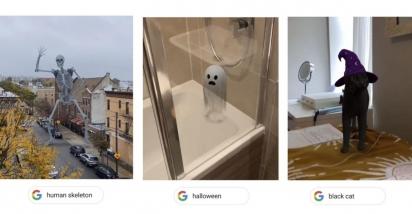 Google disponibiliza animais e personagens assustadores em 3D. (Foto: Google)