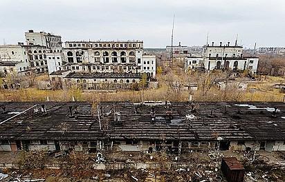 A Dzerzhinskoye Orgsteklo declarou falência em 2015.